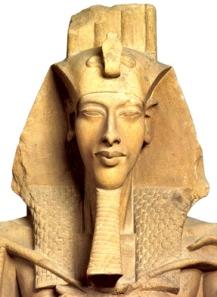 Obama a fractal of Akhenaten